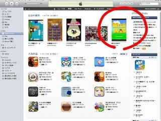 0617_iTunes_kids.jpg